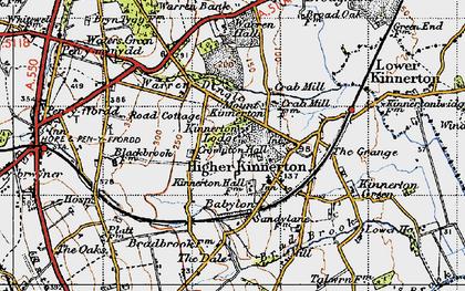 Old map of Babylon in 1947